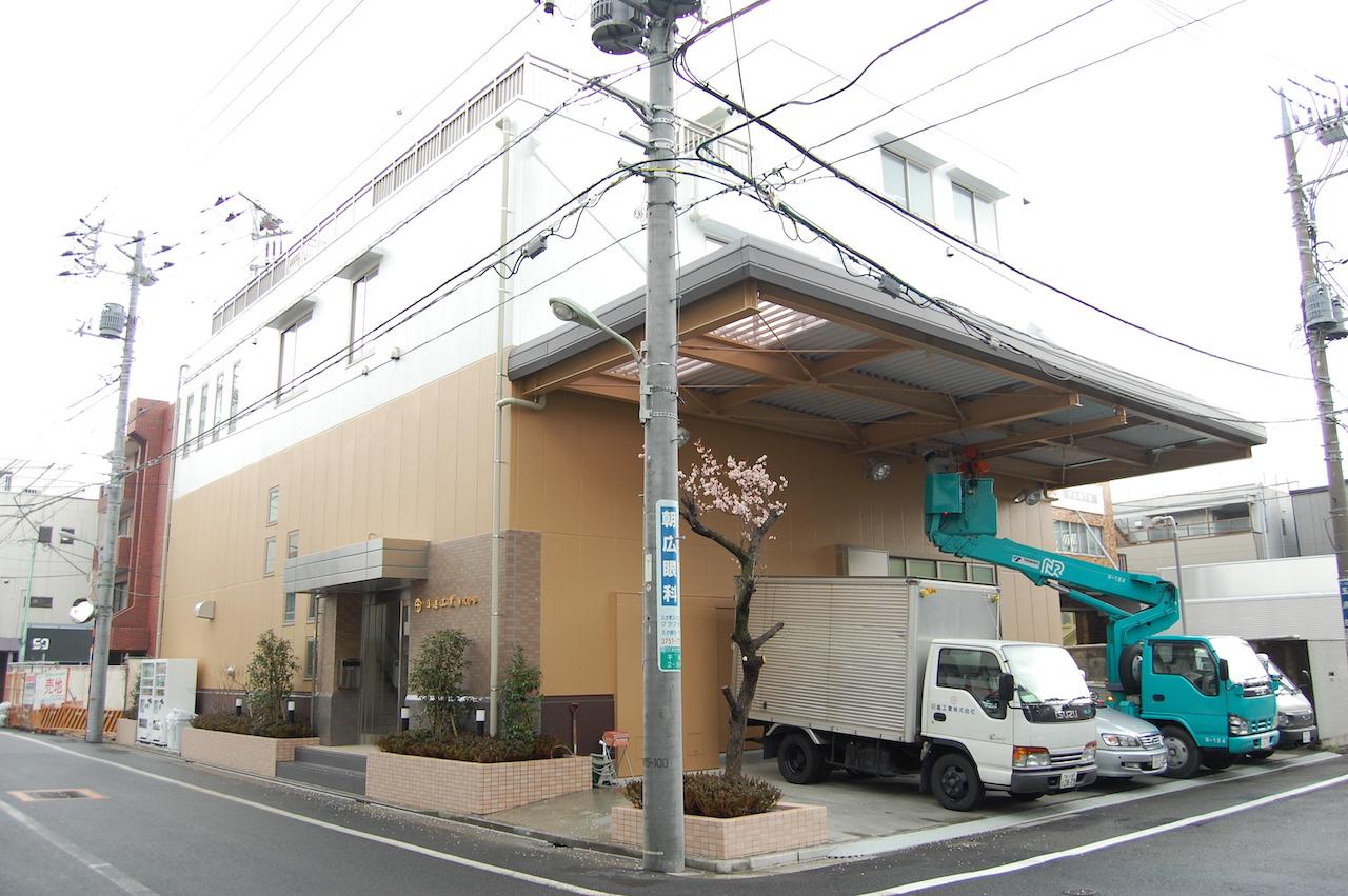日新工業(株)