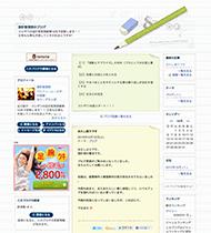 ☆設計監理部のブログ☆
