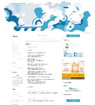 ☆営業企画部のブログ☆